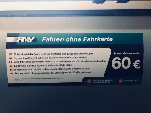 ドイツ 電車 罰金
