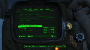 Fallout4剣の画像