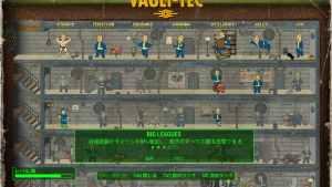 Fallout4スキルの画像