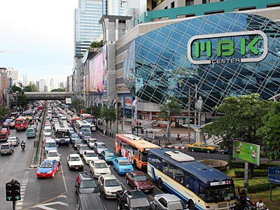 MBK Center is a must-visit shopping mall in Bangkok