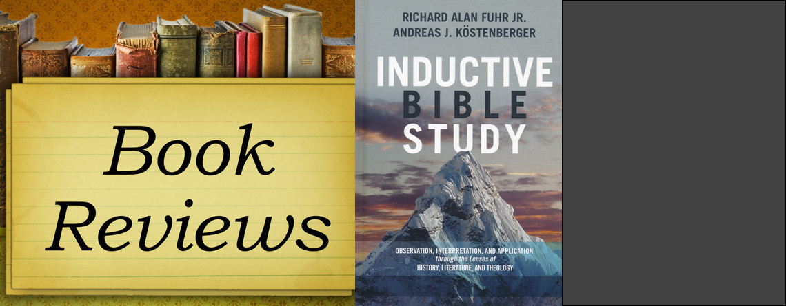 Book Review: Inductive Bible Study