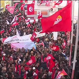 Tunisia: Union launches nationwide strike in the public sector
