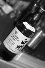 Haycock and Tailbar Whisky