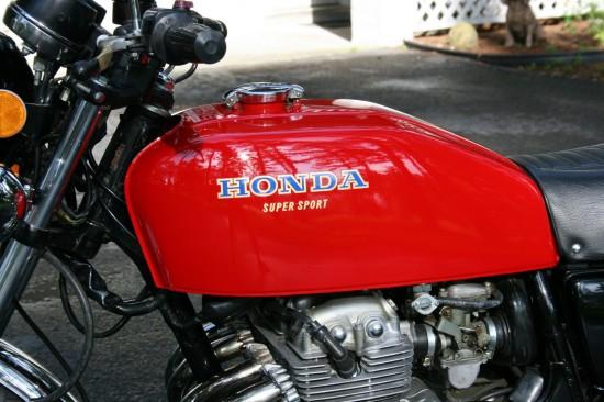 1976 Honda CB400F L Tank
