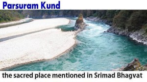 Arunachal Pradesh- Parshuram Kund, The Hindu Pilgrimage Site