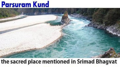 Photo of Arunachal Pradesh- Parshuram Kund, The Hindu Pilgrimage Site