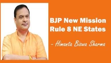 BJP New Mission, Rule 8 NE States says Himanta Biswa Sharma