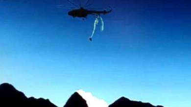 Video Shows how IAF Helicopter Crash In Arunachal