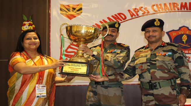Army Public School Tezpur awarded Overall Excellence Trophy