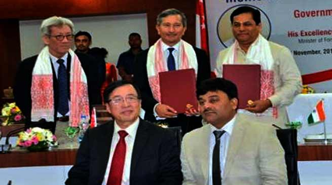 Assam and Singapore sign MoU for Skilling youths and Greening Guwahati