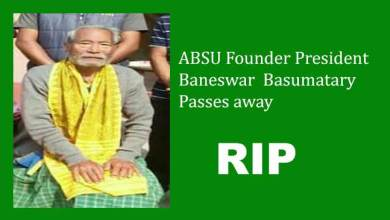 Photo of ABSU Founder President Baneswar  Basumatary Passes away