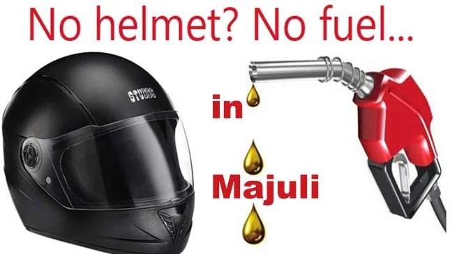 Assam: No Helmet No Fuel formula in Majuli