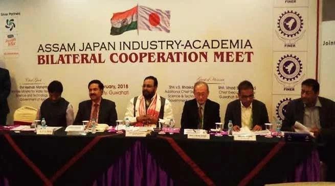 FINER organises Assam Japan Industry-Academia Bilateral Cooperation Meet