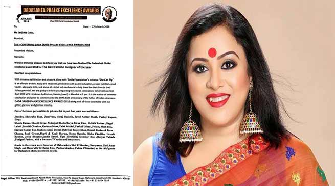 Assam: Sanjukta Dutta nominated for Dada Saheb Phalke Award