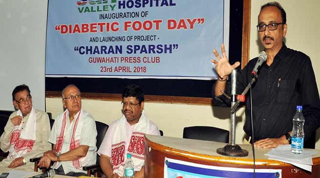 "Assam: Diabetic Foot Day and Project ""Charan Sparsh"" launched"