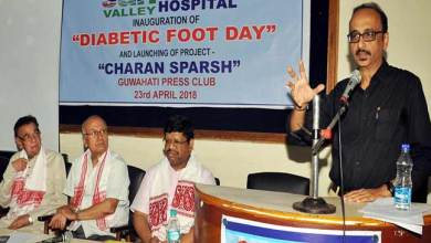 "Photo of Assam: Diabetic Foot Day and Project ""Charan Sparsh"" launched"