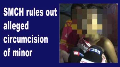 Photo of Assam: SMCH rules out alleged circumcision of minor