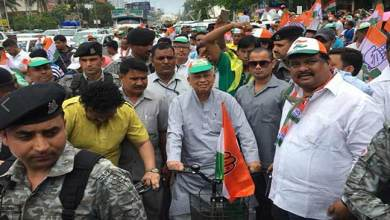 "Photo of Assam: APCC holds bicycle rally as a part of ""Betrayal Day"""