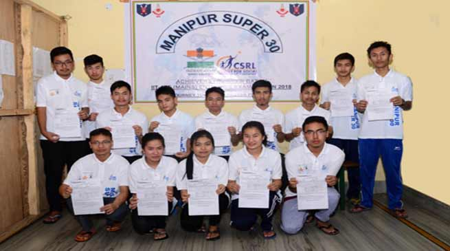 "Army supported ""Manipur Super 30"" secured good scores"