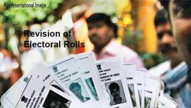 Photo of Assam: summary revision of electoral rolls in Hailakandi will start from Saturday