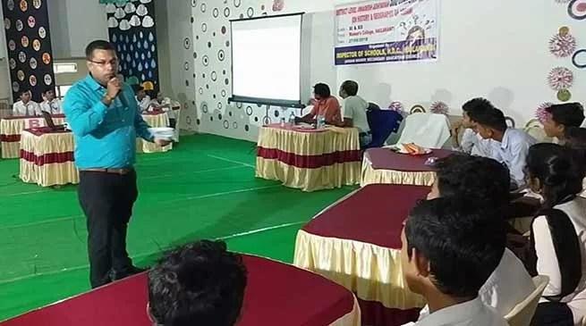 Assam: Public HS School to represent Hailakandi at State level quiz competition