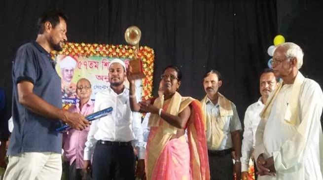 Assam: Teachers' Day observed in befitting manner in Hailakandi