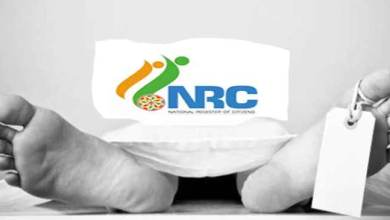 Assam NRC: Man worried over his citizenship status, commits suicide