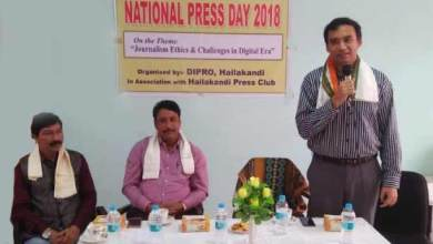 Assam: National Press Day observed in a befitting manner in Hailakandi