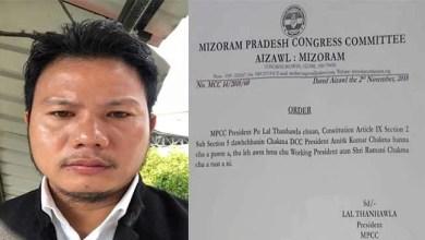 Mizoram: Amit Kumar Chakma resigned from CDCC