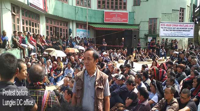 Mizoram: People starts picketing outside CEO's office, seeking his removal