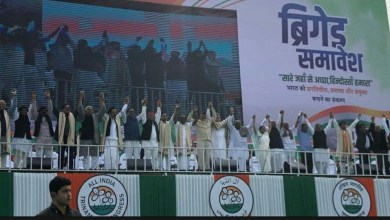 United India Rally: Opposition leaders call to remove BJP Govt from centre