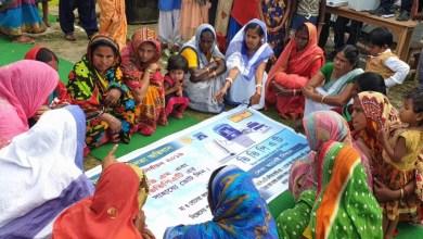 Assam: Creating awareness among women voters on International Women's Day in Hailakandi