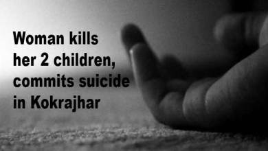 Photo of Assam: Woman kills her two children, commits suicide in Kokrajhar