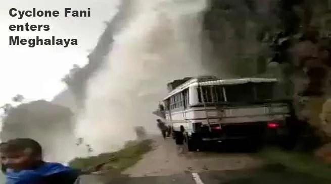 Cyclone Fani enters Meghalaya, heavy rainfall in Assam