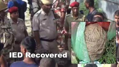 Assam: Security forces recovered IED in Rangia