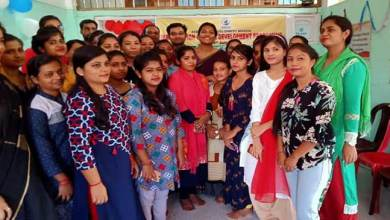 Assam: Skill development program inaugurated in Hailakandi