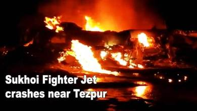 Assam: Sukhoi Fighter Jet crashes near Tezpur