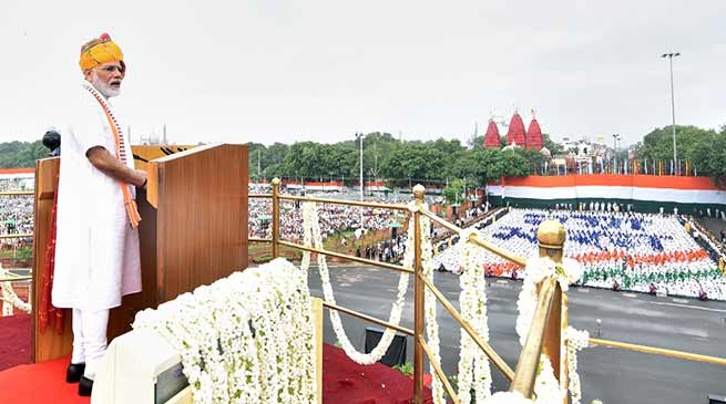 73rd independence day: PM Modi addressed the nation from the Red fort