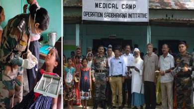 Photo of Assam: Army extends a healing touch at Udiana