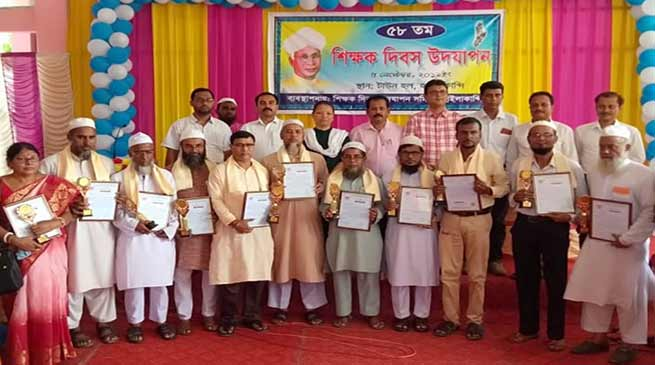 Assam: Teacher's Day celebrated with fervour in Hailakandi