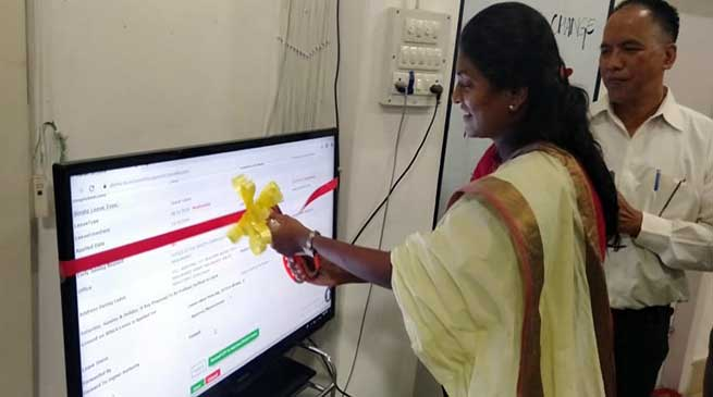 Assam: DC inaugurates the new online leave module at her office