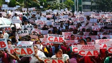Assam: Massive protest against CAB by KMSS, ULFA