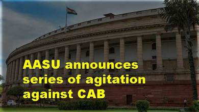 CAB: AASU announces series of agitation programme against Citizenship Amendment Bill