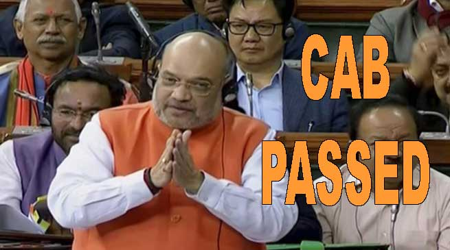 Rajya Sabha passes Citizenship Amendment Bill