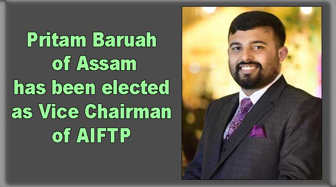 Assam: Pritam Baruah has been elected as Vice Chairman of AIFTP