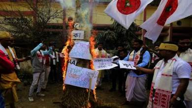 Assam: CAA Copies burnt in Bihu's Bonfire