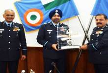 Photo of Air Force Station Tezpur awarded trophy of Best Flying Station