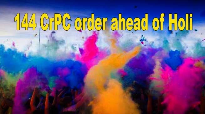 Assam: Hailakandi administration issues 144 CrPC order ahead of Holi festival