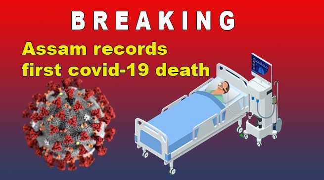 Coronavirus in Assam: Assam records first covid-19 death