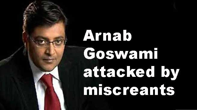 Mumbai: Arnab Goswami attacked by miscreants